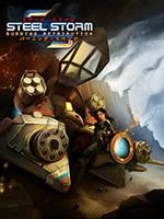 SteelStorm-cover
